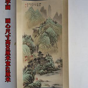 袁松年山水字画