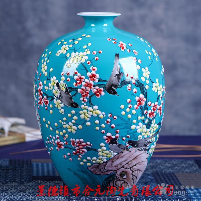 景德镇陶瓷花瓶摆件图片