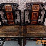 经典的留黄技艺清雕人物。中国风金钱如意椅子