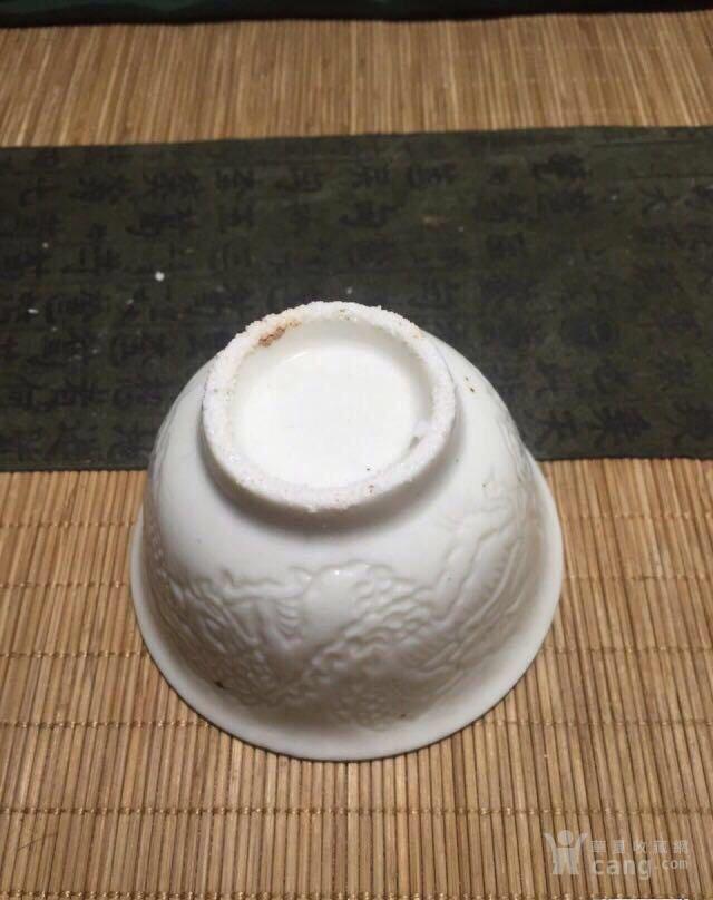 明代龙纹杯精品茶杯图2