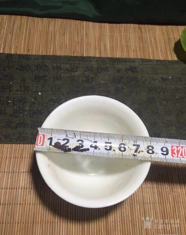 明代龙纹杯精品茶杯图3