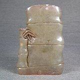 清代老荔枝冻寿山石竹节大印章