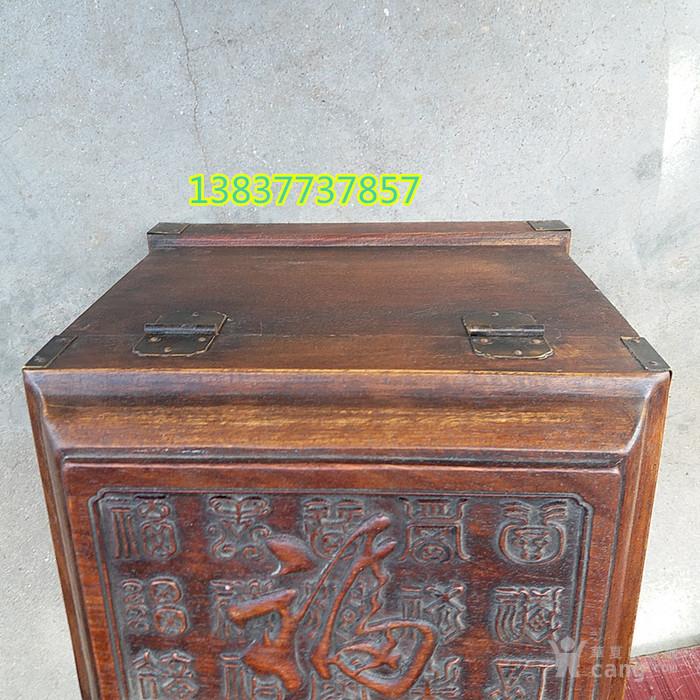 花梨木首饰盒