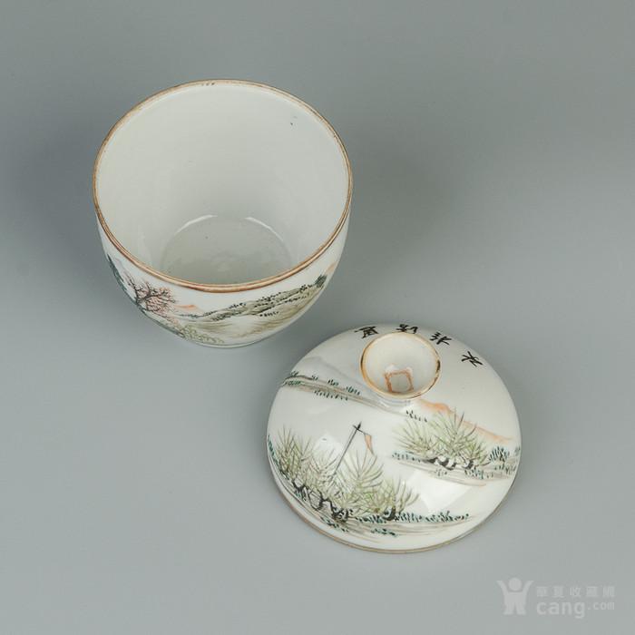 浅绛彩山水盖罐