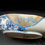 明代瓷片与金石诗文金石篆刻 简字印社天翁