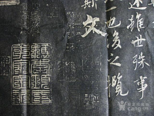 唐朝。冯承素临兰亭序,拓片。241*79厘米