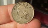 钱币王888