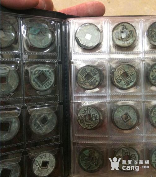 一本古钱币120枚