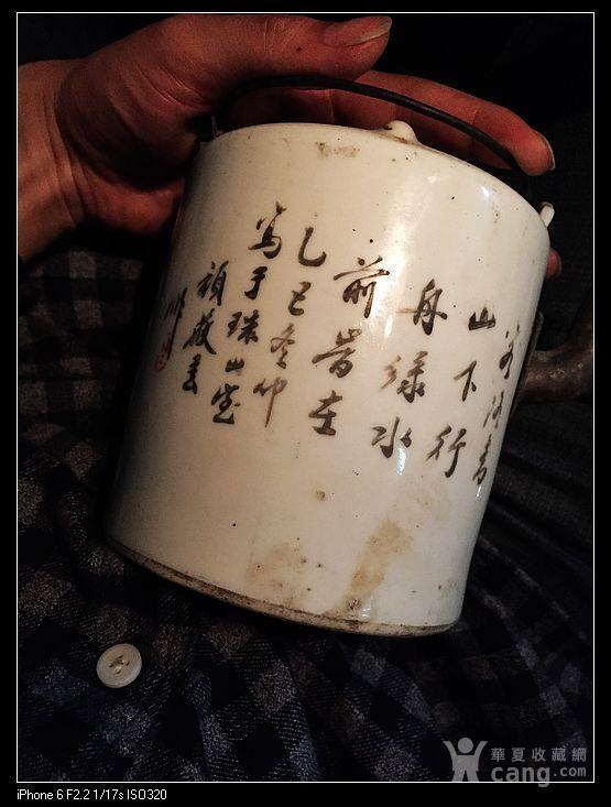 2017-259卖个人气 清代名家颜莜云浅绛彩茶壶
