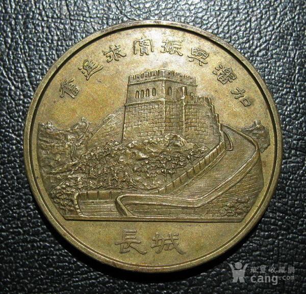 沈阳造币厂4厘米铜章