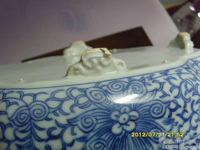 嘉庆海棠水仙盆