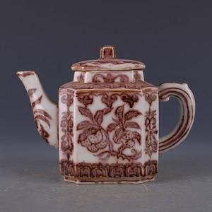 老瓷器明洪武年制釉里红荔枝纹方壶 老货收藏 茶壶 古董古玩