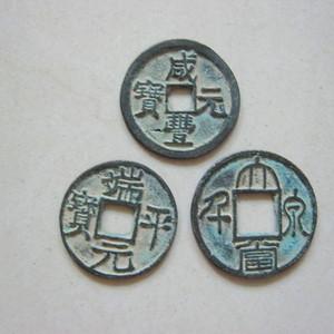 3个古钱币