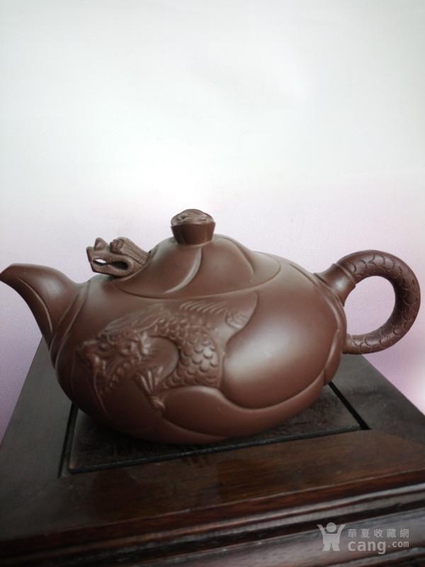 鱼化龙紫砂壶
