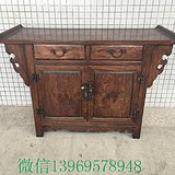 古玩老家具 中式老木器 手工雕刻古董清代传世清代黄花梨翘头柜