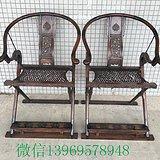 老家具老木器古玩古董清代黄花梨镂空雕刻交椅