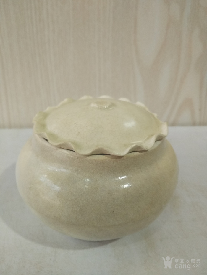 宋代白瓷罐
