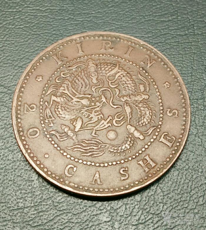 铜币_铜币价格_铜币图片_来自藏友悦来古玩_钱币_地摊