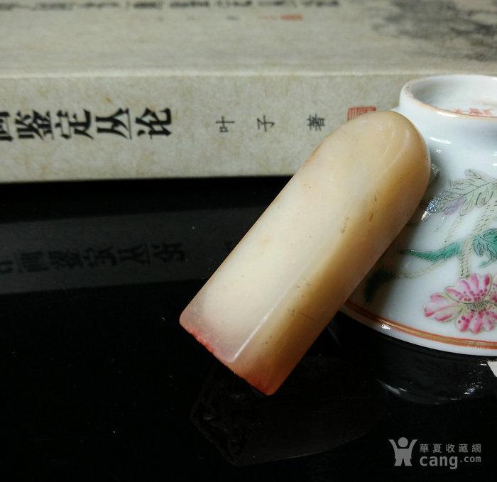 篆刻家和社会活动家周哲文刻寿山芙蓉石老印章 李耕画家印图4