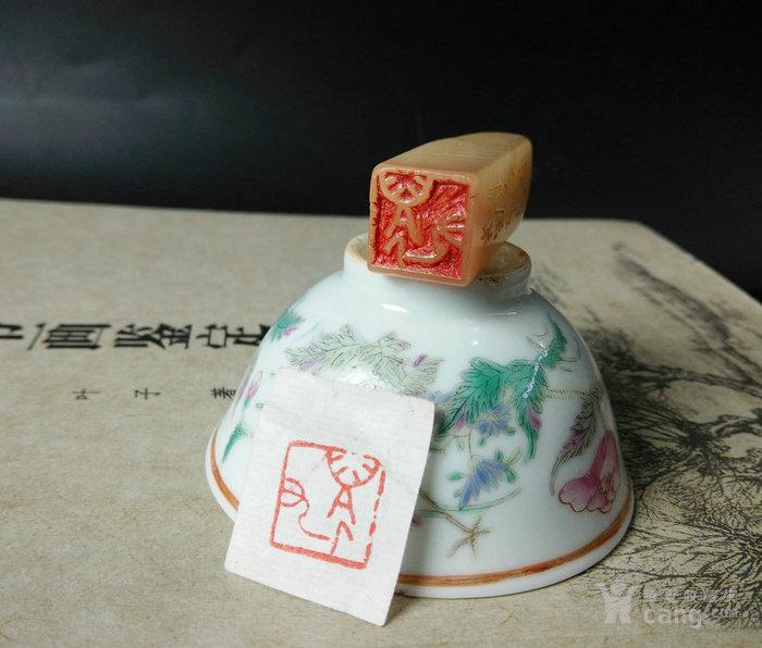 篆刻家和社会活动家周哲文刻寿山芙蓉石老印章 李耕画家印图5