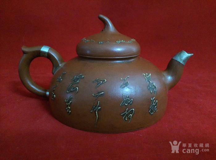 李茂林造款紫砂壶