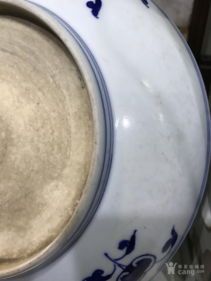 清中期 青花魑龙盘