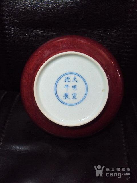 祭红釉敞口盘