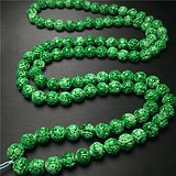 玉泉文玩 U636创汇期豆种飘正阳绿翡翠团寿龙纹圆珠项链