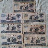 1965年10元  9张