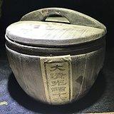 清光绪十六年普洱茶罐