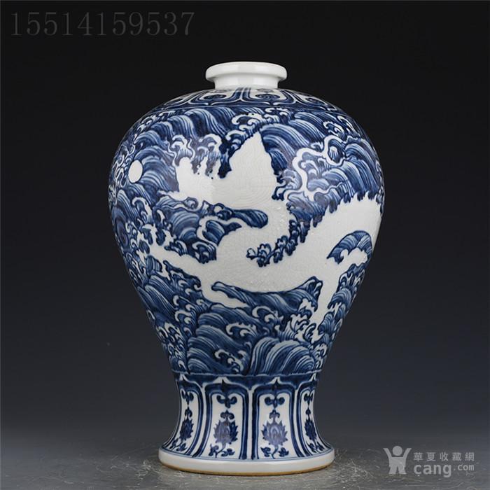 瓷器 瓷器瓶 陶瓷