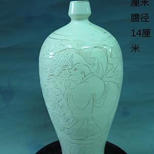 磁州窑堆雕罗汉梅瓶