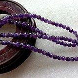 紫色圆珠水晶链