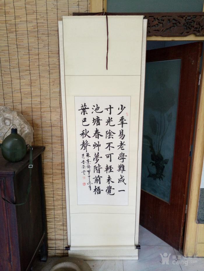 裱字画_装裱字画1