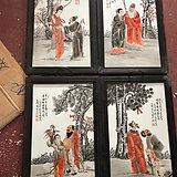 老红木框镶嵌瓷板13376493186