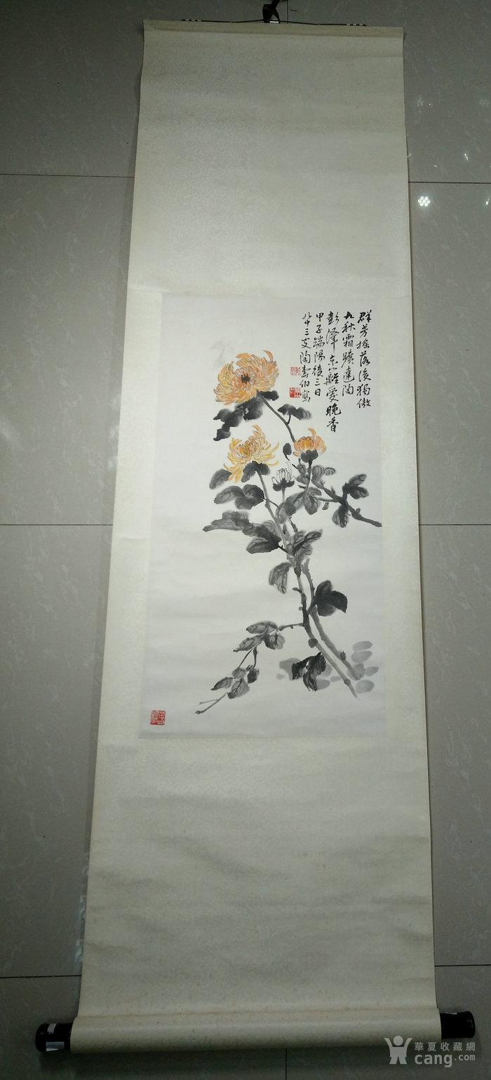 赵叔孺张大千弟子书画篆刻家陶寿伯绘秋菊图纸本立轴于万石楼图8