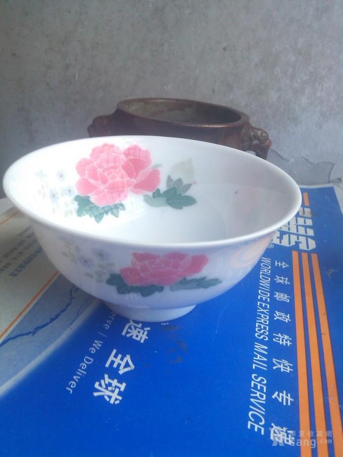 毛瓷碗2件