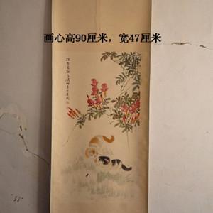 王雪涛猫作品