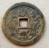 古币收藏迷168