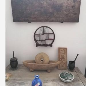 中医文化收藏