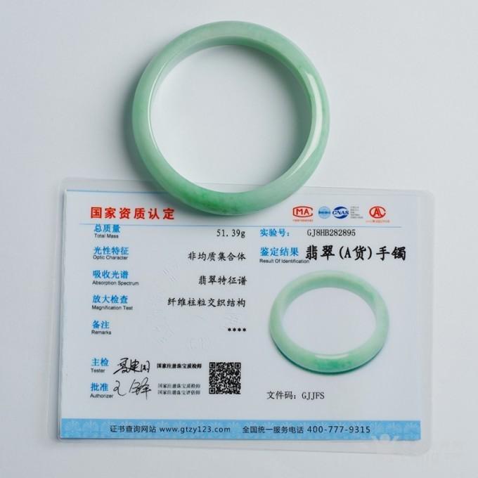 浅绿翡翠正圈平安手镯 57mm  19TU10图10