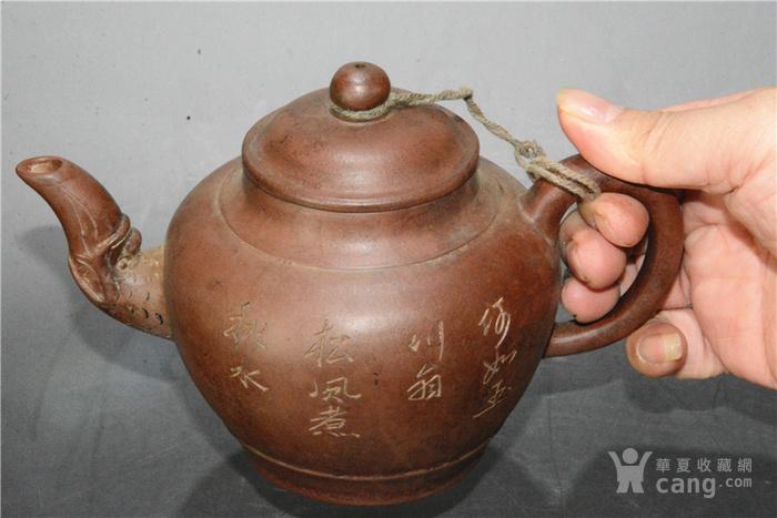 清代王楠林老紫砂壶