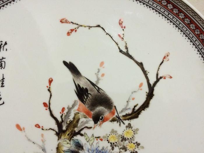 邓肖禹秋菊佳色 挂盘