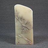 清代老淡黄色寿山石双面浅浮雕高士大扁印章