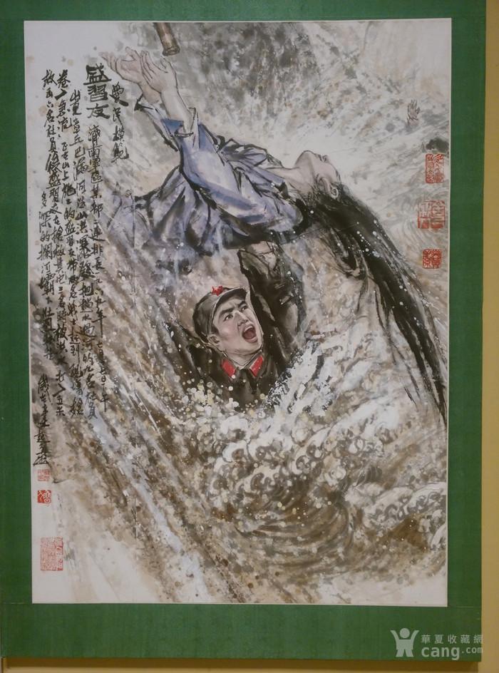 济南画院人物创作室主任相起久原创四尺画作《刘基诗意》