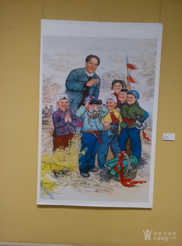 济南画院人物创作室主任相起久精品画作原创四尺《李清照词意》