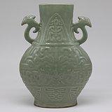 清晚期 青釉模印兽面纹扁壶