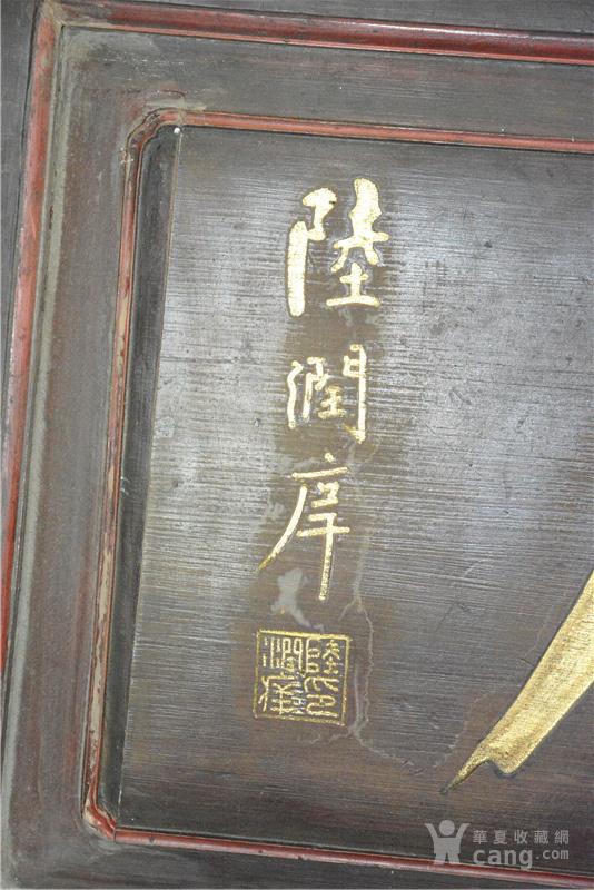 清代长春书屋老木牌匾