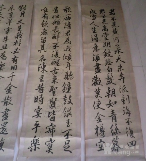 三川书法四条屏