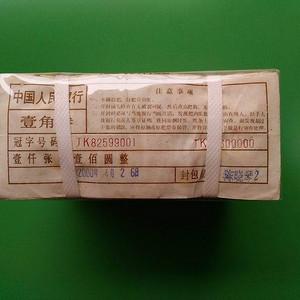 8001稀冠JK全无4.7整捆含双豹子号